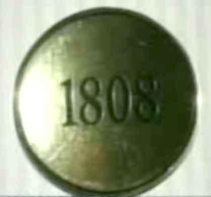 kamar-1808