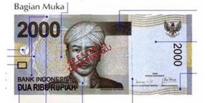 uang 2000 depan