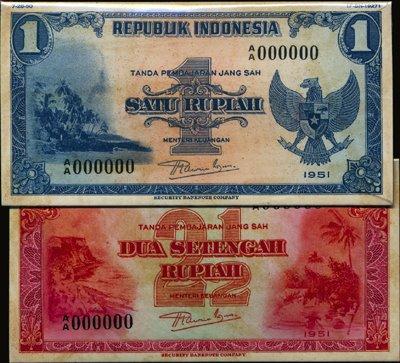1 dan 2,5 Rp. (1950-1951) proof
