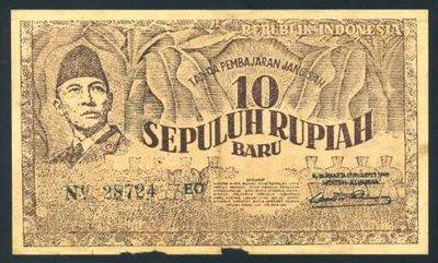 10 rupiah coklat