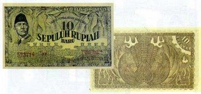 10 rupiah hitam