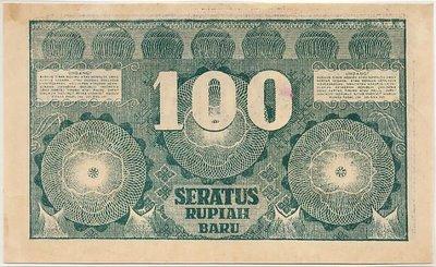 100 rupiah 1949 blkng
