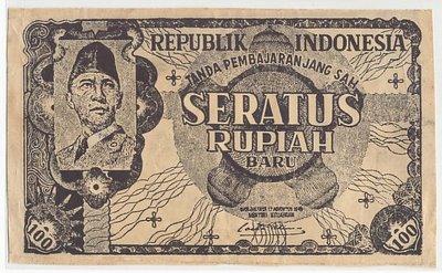 100 rupiah 1949 proof