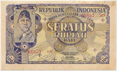 100 rupiah 1949