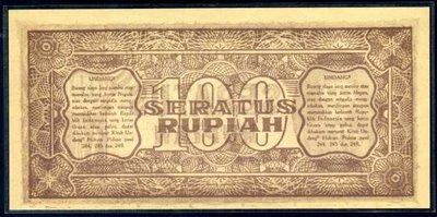 100 rupiah blkng ori 3