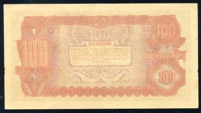 100 rupiah blkng ori 4