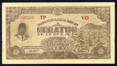 100 rupiah ori 4