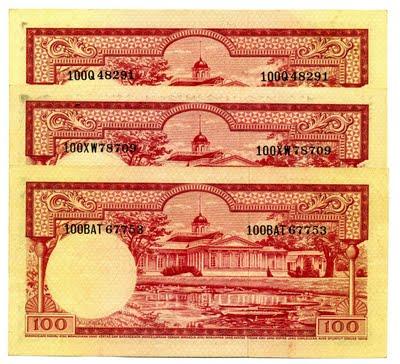 100 rupiah seri hewan