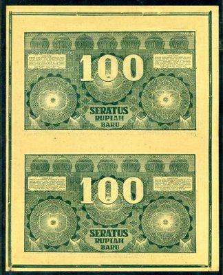 100 rupiah uncut1
