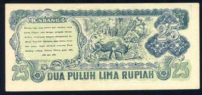25 rupiah blkng ori 3