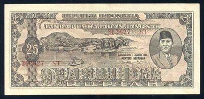 25 rupiah ori 2