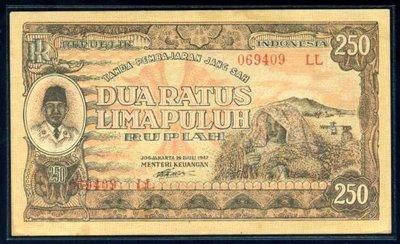 250 rupiah ori 3