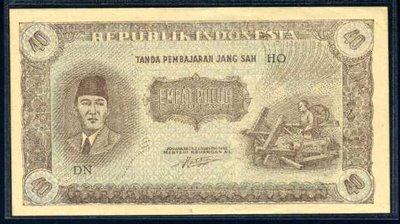 40 rupiah