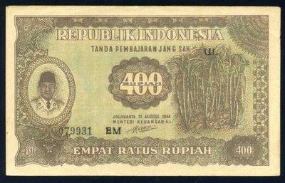 400 rupiah