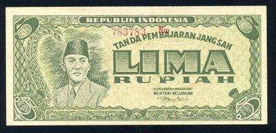 5 rupiah ori 2