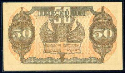 50 rupiah blkng ori 3