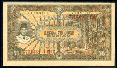 50 rupiah ori 3