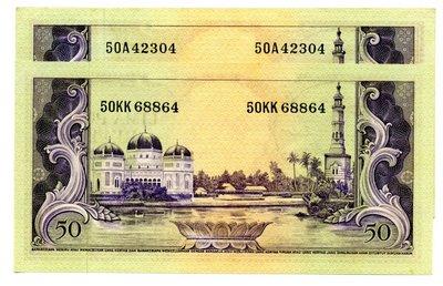 50 rupiah seri hewan