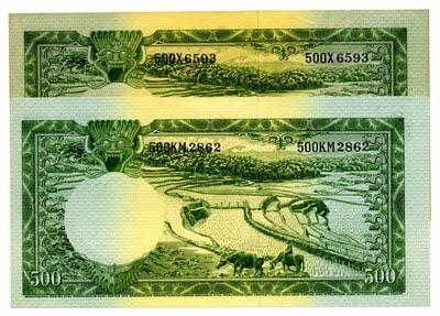 500 rupiah seri hewan