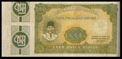 600 rupiah margin