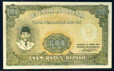600 rupiah