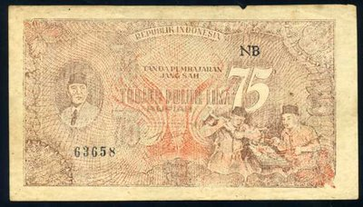 75 rupiah