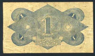 satu rupiah 1949 proof blkng