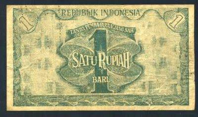 satu rupiah 1949 proof