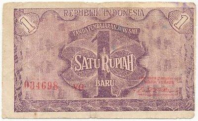 satu rupiah 1949